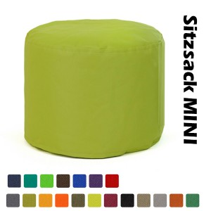 Sitzsack Mini - Outdoor & Indoor